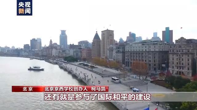 我的中国故事丨柯马凯:红旗下长大 扎根中国搞教育