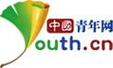 新金沙网站游戏青年网