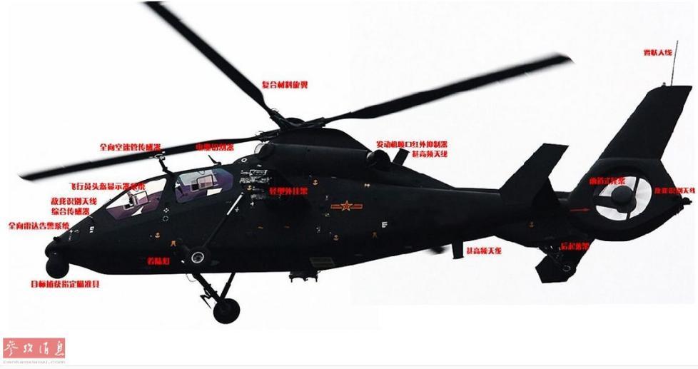 10 飞机 模型 直升机 978_517