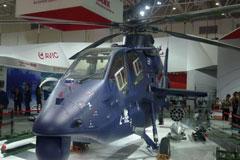"""中国陆航直-20性能超越""""黑鹰"""""""