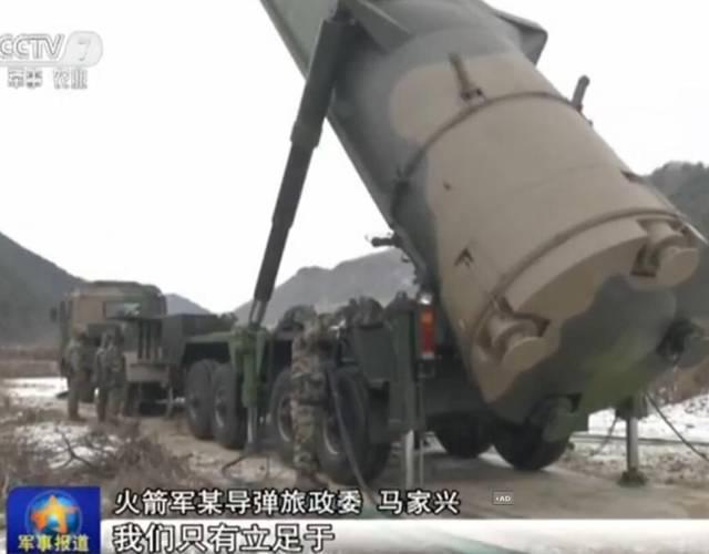 ...多型洲际导弹 核弹头数量欲追上美图片 28383 640x500