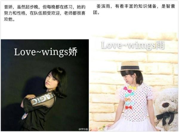 love-wings组合横空出世挑战sunshine