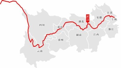 武汉将为长江经济带创新转型升级核心