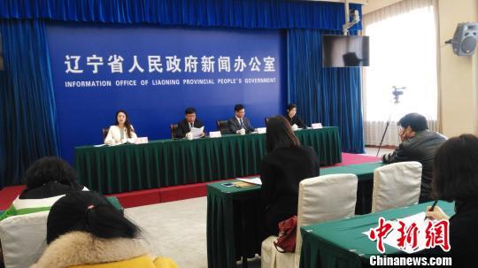 辽宁国有林场明年将转身成公益服务事业单位