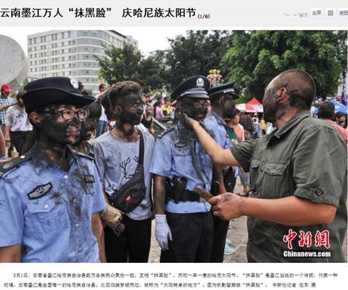 """南京新街口隆盛大厦突发大火 警察熏成""""非洲人""""?"""