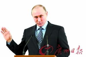 俄公民免费获1公顷土地5年无偿使用权