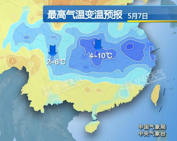 四川江西等有暴雨 江南以北气温起伏大