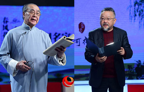 播报:《欢乐颂》角色引发全民讨论 李宇春新专辑一