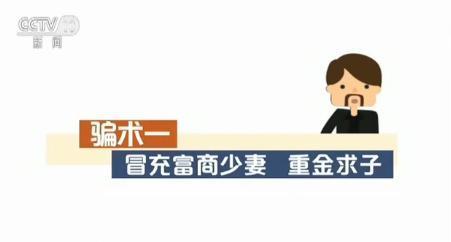 网络电信诈骗之打击伪基站:警惕几种常见诈骗短信