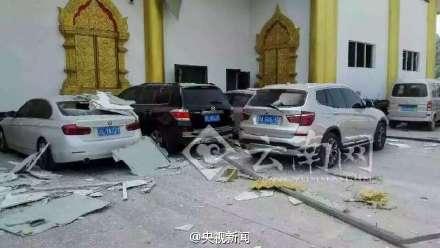 缅甸小勐拉爆炸云南打洛镇被波及 多人受伤