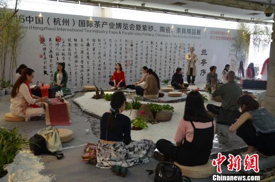 2016国际茶博会在杭开幕 茶业复兴需跨界攻入年轻市场