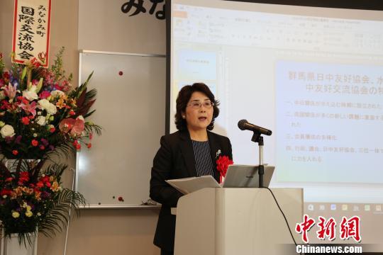 中国驻日大使夫人汪婉参赞就中日交流作演讲