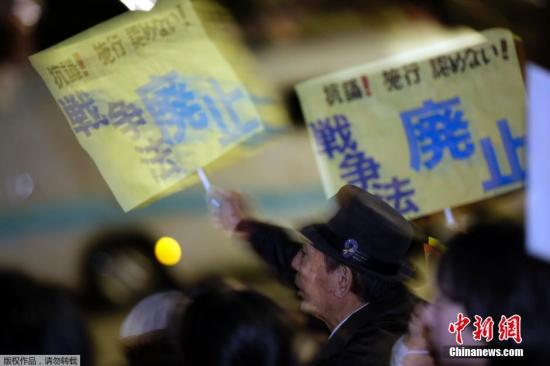 日本反安保法学者将组团参加参院选举 对抗安倍