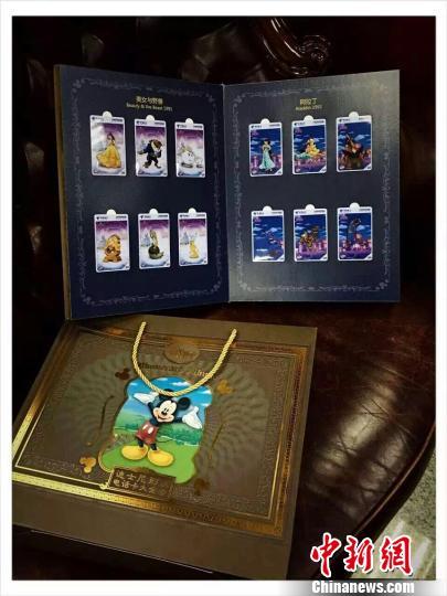全球首部《迪士尼形象电话卡大全套》在沪首发