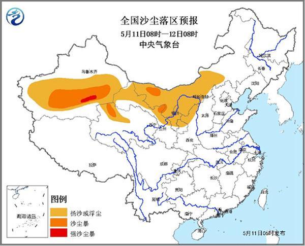 沙尘暴蓝色预警:新疆南疆盆地局地有强沙尘暴