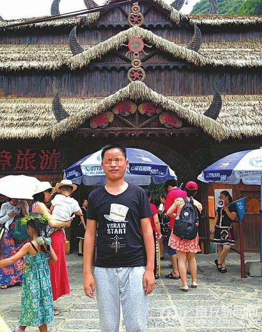 四川3名网瘾中学生失踪 家长从上海飞回苦寻