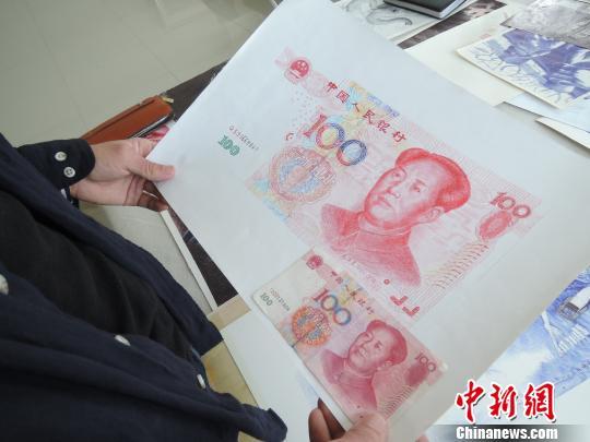 """大学生画百元钞票神相似 被赞现实版""""神笔马良"""""""