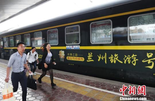 """甘肃铁路和旅游携手挖掘""""一带一路""""旅游资源"""