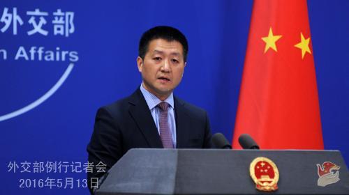"""外交部发言人就""""中方在南海的战略意图""""等答问"""
