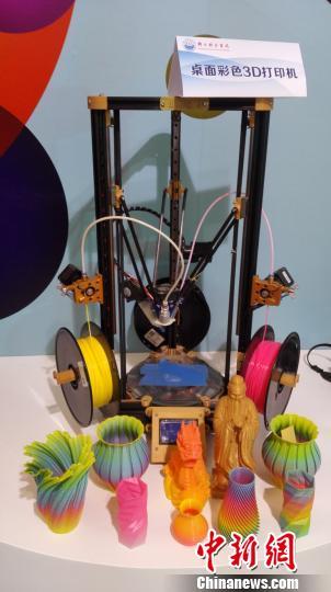 河南大学生研发3D彩色打印机 获北京创新科技大赛金奖