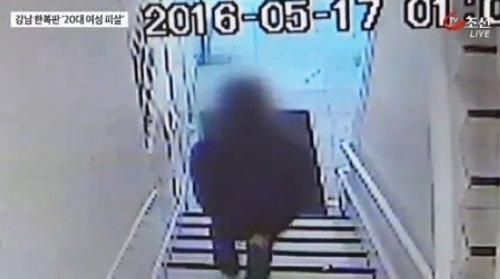 韩国一女子在酒店厕所被砍死 凶手曾受女性歧视