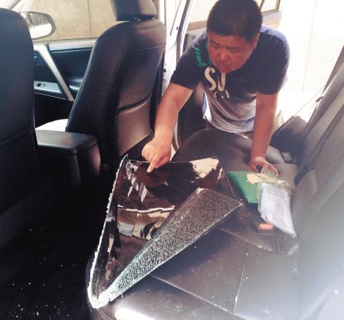 小区一早发现10辆车被砸 无值钱物品被盗