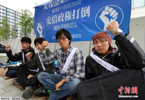 社科院蓝皮书:日本和平主义思想有从主流逐渐跌落之虞