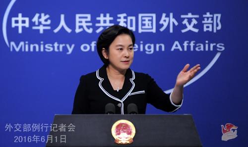 外交部就朝鲜劳动党代表团访华、三菱赔偿受害劳工等答问
