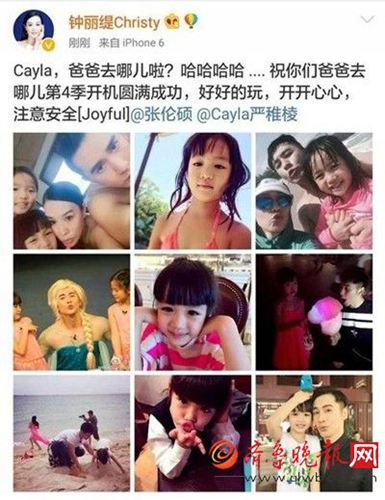 蔡国庆承认已婚 加盟爸爸4 家人照片罕见曝光