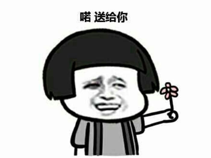 网络配图 表情包兼有利弊 表情包有助于人们在网络聊天的过程中生动、准确地表达自己的观点,也能帮助外国汉语学习者以更加有趣的方式学习汉语。但是,在使用表情包时,我们也应注意其中的一些问题。 山东大学中文系韩国留学生许旨绚喜欢使用动态文字表情。我在聊天时经常会用 赞 帅 或者 什么鬼 这些比较简单、夸张的动态文字表情来表达想法。通过使用文字表情,我也在不知不觉中学会写这些汉字了。她还补充道,刚来中国的时候,表情包调动起了她学习中文的兴趣,与中国同学对话时也会用到表情包中的汉字,这样同学就能很快理解她的意思