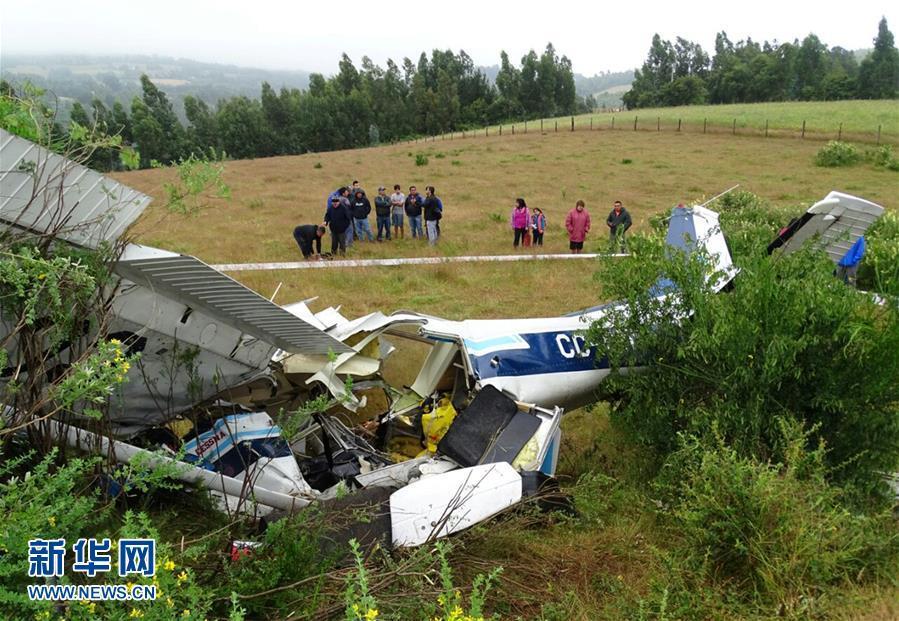 一架小型飞机在智利坠毁
