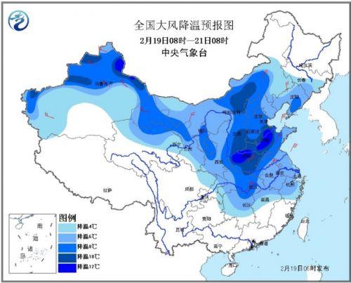 全国迎大范围雨雪 这几个省份将会出现大到暴雪