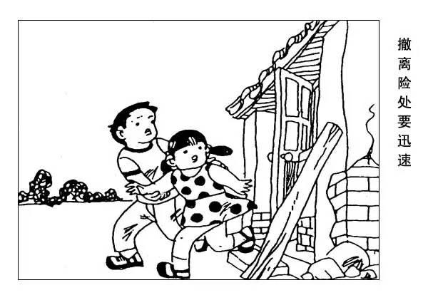 幼儿园地震简笔画