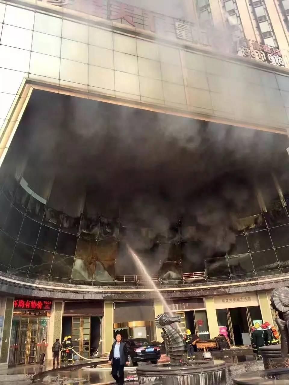 南昌星级酒店火灾致10人死亡 初步调查已出