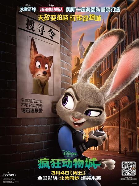 《疯狂动物城》获最佳动画长片 伊朗电影再夺最佳外语片