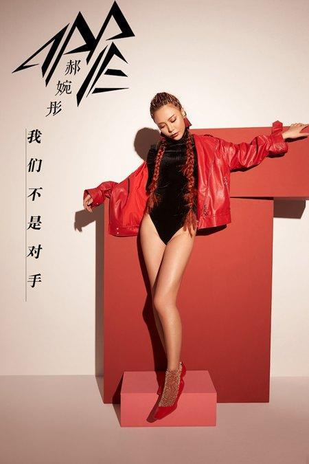 """情歌圣手,华语金牌填词姚若龙,量身定制,以澎湃淋漓的情绪,写出了""""图片"""