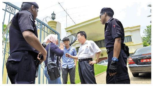 朝鲜驻马来西亚大使馆官员被禁止离境