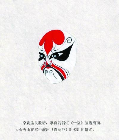 logo logo 标志 设计 矢量 矢量图 素材 图标 400_470