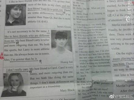 吴磊被写进英语试卷 网友 出题老师是迷妹