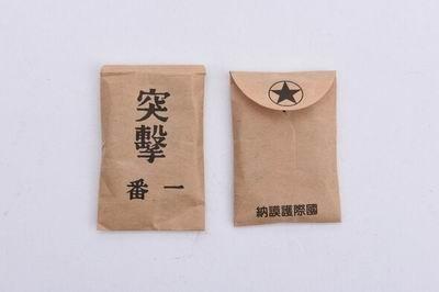 釜山现日军安全套 突击一号成日军蹂躏慰安妇罪证配润滑剂 70年前安全套怎么用?