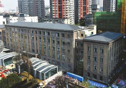 中国建筑西南设计研究院有限公司旧办公楼.