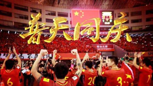 天下杯夺冠赔率:日本1赔200 韩国300 中国1赔2500