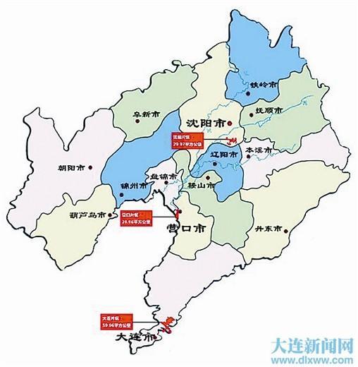 自贸试验区实施范围119.89平方公里涵盖大连,沈阳,营口三个片区