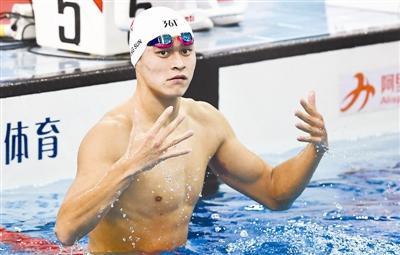 全国游泳冠军赛:孙杨获男子1500米自由泳冠军