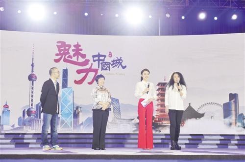 央视 魅力中国城 将登场