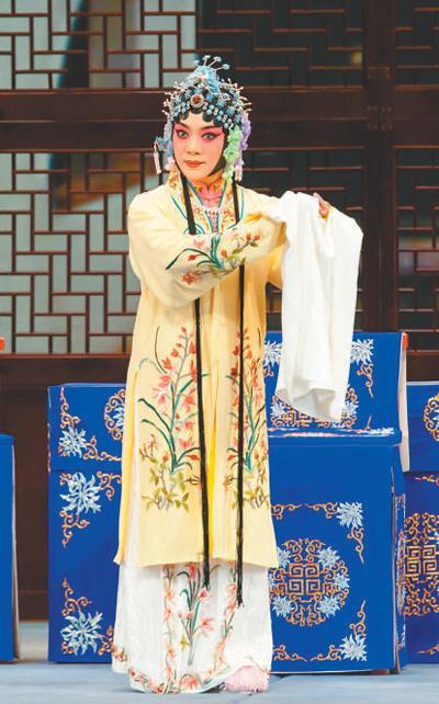 王冠丽在《珍珠衫》中的剧照.