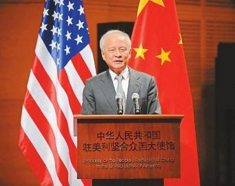 《我们诞生在中国》全球推介会结束后,中国驻美大使崔天凯对记者说:大