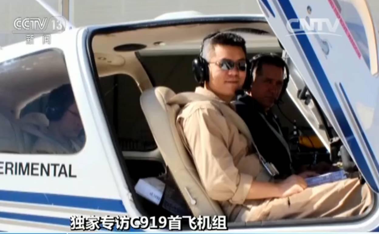 C919首飞机长:飞行时间超1万小时 魔鬼式训练备战