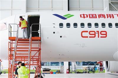 相关个股可关注中航飞机(国产c919大