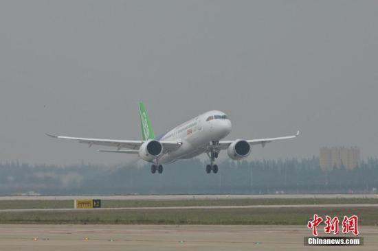 """""""中国制造""""大飞机c919首飞"""